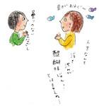 200215 (1).jpg